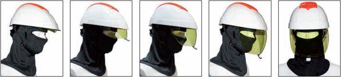 ARC Class 2 Helmet